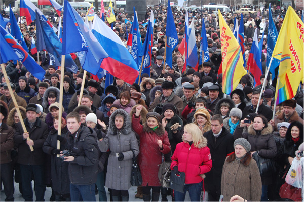 В Курске проведут митинг в поддержку присоединения Крыма к России