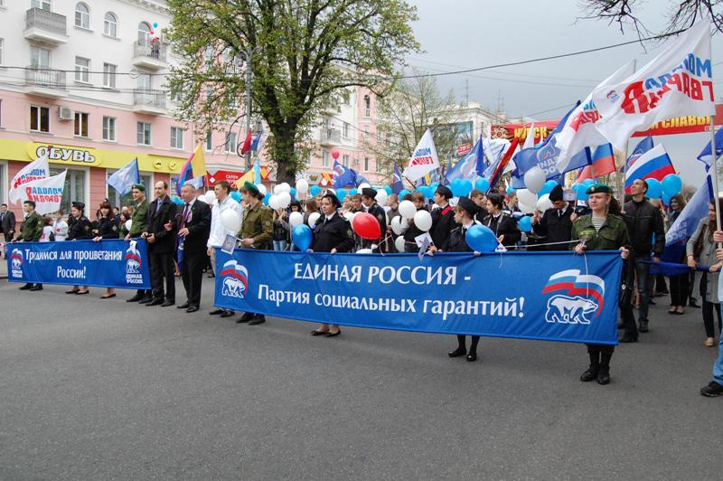 Россия на здоровье